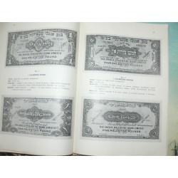 Kadman Leo - Israel's money