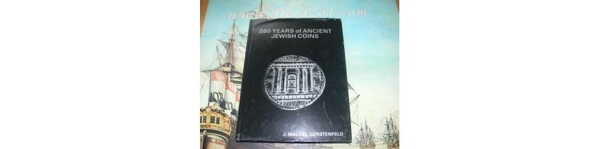 Biblical & Jewish